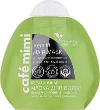"""Духи, Парфюмерия, косметика Кератиновая маска для волос """"Восстановление, блеск и гладкость волос"""" - Cafe Mimi Keratin Hair Mask"""
