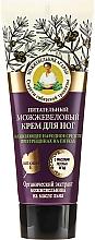Духи, Парфюмерия, косметика Питательный можжевеловый крем для ног - Рецепты бабушки Агафьи Juniper Nourishing Foot Cream