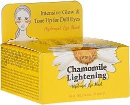Духи, Парфюмерия, косметика Гидрогелевые осветляющие патчи для глаз с экстрактом ромашки - Petitfee&Koelf Chamomile Lightening Hydrogel Eye Mask