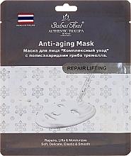Духи, Парфюмерия, косметика Антивозрастная маска для лица с тремеллой - Sabai Thai Mask