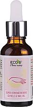 Духи, Парфюмерия, косметика Укрепляющее масло для кутикулы и ногтей - Eco U Super Strengthening Cuticle & Nail Oil