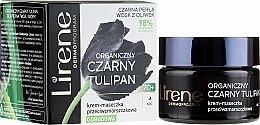 Духи, Парфюмерия, косметика Восстанавливающий ночной крем-маска против морщин 70+ - Lirene Black Tulip