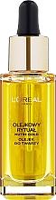 Духи, Парфюмерия, косметика Масло для лица - L'Oreal Paris Nutri Gold Face Oil Dry Skin