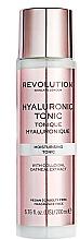 Духи, Парфюмерия, косметика Увлажняющий тоник - Revolution Skincare Moisturising Tonic Hyaluronic Acid