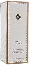 Духи, Парфюмерия, косметика Тоник для лица - Bulgarian Rose Lady's Joy Luxury Tonic For Face
