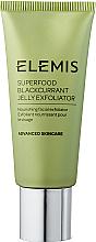 Духи, Парфюмерия, косметика Отшелушивающее средство для лица - Elemis Superfood Blackcurrant Jelly Exfoliator