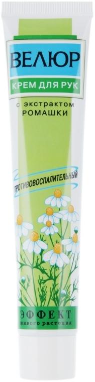 """Крем для рук """"Велюр с экстрактом ромашки"""" - Фитодоктор — фото N1"""