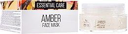 Духи, Парфюмерия, косметика Природная янтарная маска для лица - Hristina Cosmetics SM Crystal Amber Face Mask