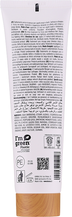 Крем для вьющихся волос - Kemon Actyva Disciplina Curly Cream — фото N2