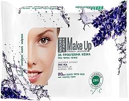 Духи, Парфюмерия, косметика Обезжиривающие салфетки для проблемной кожи - Nature of Agiva Lavender Wipes Cleaning Make Up