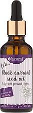 Духи, Парфюмерия, косметика Масло с черной смородиной с пипеткой - Nacomi Black Currant Seed Oil