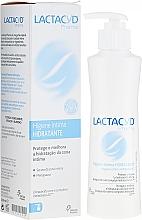 Духи, Парфюмерия, косметика Увлажняющее средство для интимной гигиены - Lactacyd Pharma Moisturizing