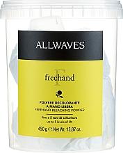 """Духи, Парфюмерия, косметика Порошок для осветления волос """"Свободные руки"""" - Allwaves Freehand Bleaching Powder"""
