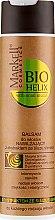 Духи, Парфюмерия, косметика Бальзам для волос с экстрактом муцина улитки - Markell Cosmetics Bio Helix