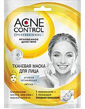 Духи, Парфюмерия, косметика Маска для лица активная увлажняющая - Fito Косметик Acne Control Professional
