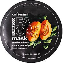"""Духи, Парфюмерия, косметика Маска для лица """"Тыква и Артишок"""" - Cafe Mimi Face Mask"""