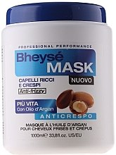 Маска с аргановым маслом для вьющихся волос - Renee Blanche Bheyse Maschera Capelli Ricci e Crespi — фото N1