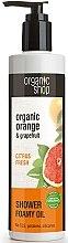 """Духи, Парфюмерия, косметика Масло для душа пенящееся """"Цитрусовый фреш"""" - Organic shop Body Foam Oil Organic Orange and Grapefruit"""