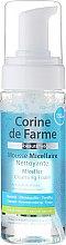 Духи, Парфюмерия, косметика Очищающая мицеллярная пенка - Corine de Farme Micelar Cleansing Foam