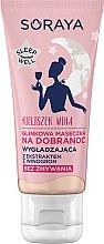 Духи, Парфюмерия, косметика Глиняная маска с розовой глиной и экстрактом винограда - Soraya Sleep Well