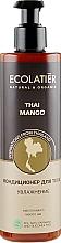 """Духи, Парфюмерия, косметика Кондиционер для тела """"Тайское манго"""" - Ecolatier Thai Mango Body Conditioner"""