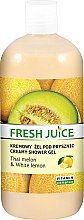 """Духи, Парфюмерия, косметика Крем-гель для душа """"Тайская дыня и Белый лимон"""" - Fresh Juice Creamy Shower Gel Thai Melon & White Lemon"""