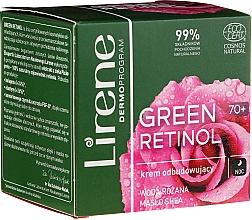 Духи, Парфюмерия, косметика Восстанавливающий ночной крем для лица - Lirene Green Retinol Rebuilding Night Cream