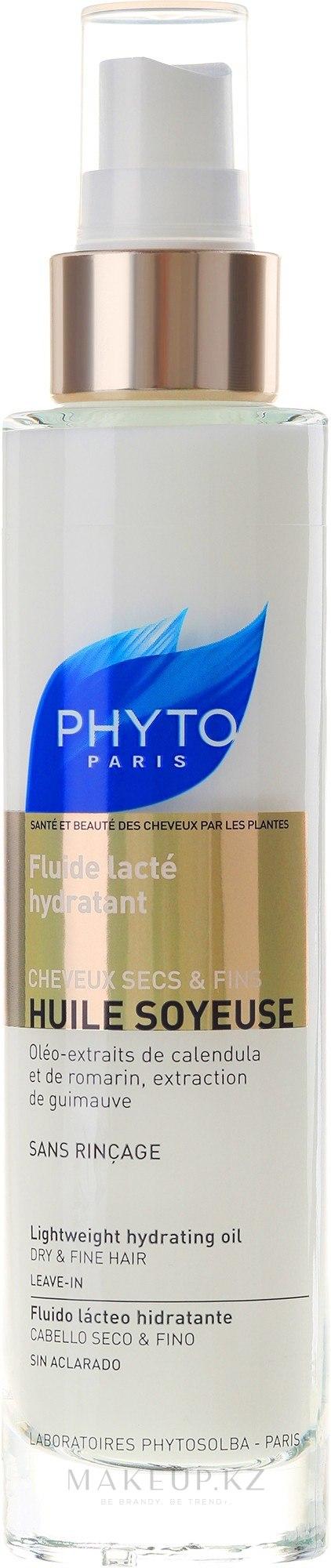 Увлажняющее масло для волос - Phyto Huile Soyeuse Lightweight Hydrating Oil — фото 100 ml