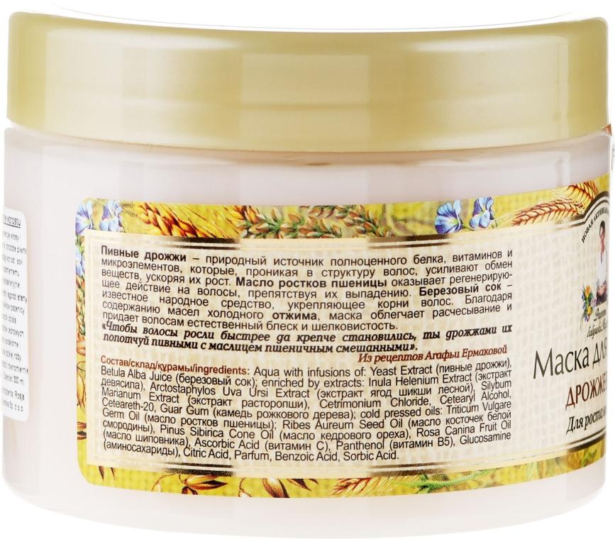 Маска для волос Дрожжевая - Рецепты бабушки Агафьи — фото N2
