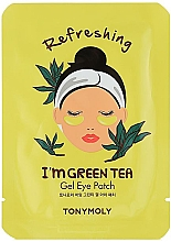 Духи, Парфюмерия, косметика Гелевые патчи для глаз зеленого чая - Tony Moly Refreshing Im Green Tea Eye Mask