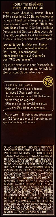 """Сыворотка """"Эликсир красоты"""" 100% растительного происхождения - Yves Rocher Riche Creme Beauty Elixir Of 100% Botanical Origin — фото N3"""