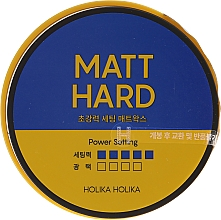 Духи, Парфюмерия, косметика Матовый воск для укладки волос - Holika Holika Biotin Style Care Ultra Holding Matt Wax