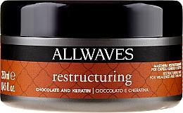 "Духи, Парфюмерия, косметика Маска для волос ""Шоколад и кератин"" - Allwaves Chocolate And Ceratine Restructuring Mask"