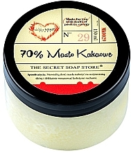 Духи, Парфюмерия, косметика Масло какао - The Secret Soap Store Cocoa Butter 70%