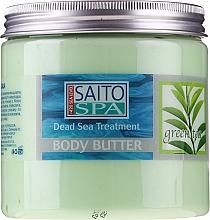 Духи, Парфюмерия, косметика Масло для тела с экстрактом зеленого чая - Saito Spa Body Butter