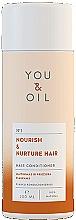 Духи, Парфюмерия, косметика Кондиционер для всех типов волос - You & Oil Nourish & Nuture