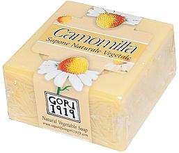 "Духи, Парфюмерия, косметика Мыло ""Ромашка"" - Gori 1919 Chamomile Natural Vegetable Soap"