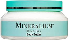 Духи, Парфюмерия, косметика Крем-масло для тела - Minerallium Mineral Therapy Body Butter