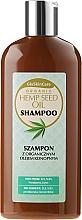 Духи, Парфюмерия, косметика Шампунь с органическим маслом конопли - GlySkinCare Organic Hemp Seed Oil Shampoo