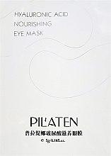 Духи, Парфюмерия, косметика Восстанавливающая маска для кожи вокруг глаз - Pilaten Hyaluronic Acid Nourishing Eye Mask