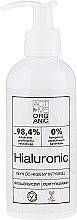 Духи, Парфюмерия, косметика Жидкость для интимной гигиены - Active Organic Hialuronic