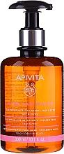 Духи, Парфюмерия, косметика Мицеллярная вода - Apivita Micellar Water