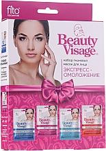 Духи, Парфюмерия, косметика Набор - Fito Косметик Beauty Visage (4xmask/25ml)