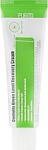 Духи, Парфюмерия, косметика Успокаивающий крем для восстановления кожи лица с центеллой - Purito Centella Green Level Recovery Cream