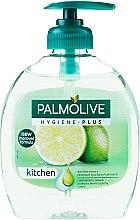 Духи, Парфюмерия, косметика Жидкое мыло нейтрализующее запах с экстрактом лайма - Palmolive