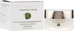 Духи, Парфюмерия, косметика Увлажняющий крем от морщин - Dermika Vitamina P Plus Face Cream