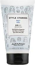 Духи, Парфюмерия, косметика Гель для укладки с эффектом мокрых волос - Alfaparf Milano Style Stories Wet Gel Medium Hold