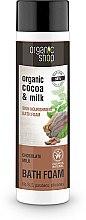 "Духи, Парфюмерия, косметика Пена для ванн ""Питание кожи. Шоколадное молоко"" - Organic Shop Organic Cacao and Milk Milky Bath Foam"