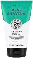 Духи, Парфюмерия, косметика Гель для бритья для чувствительной кожи - The Real Shaving Co. Skin Defence Sensitive Shave Gel