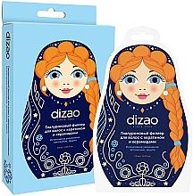 Духи, Парфюмерия, косметика Гиалуроновый филлер для волос с кератином и керамидами - Dizao